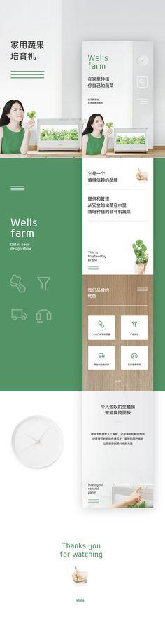 Food Website, User Interface, App Design, Social Media, Pet Food, China, Paper, Baby, Pet Food Direct