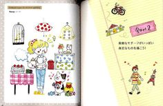 Petit Cute and Easy Ball-Point Pens Illustrations by pomadour24