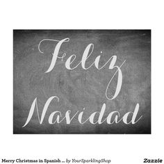 Merry Christmas in #Spanish Chalkboard Typography #ChristmasCard