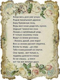 Стихи Плетение Всем Плетунам и Плетуньям посвящается     Бумага газетная Трубочки бумажные