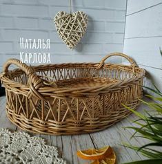 Фотографии Натальи Карловой – 14 альбомов Willow Weaving, Wicker Tray, Oak Color, Mother Gifts, Boho Decor, House Warming, Gifts For Women, Basket, Handle