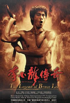 Watch The Legend of Bruce Lee For Free on FilmOn on http://www.shockya.com/news