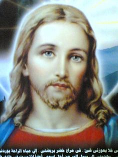 Pictures Of Jesus Christ, Religious Pictures, Avatar Wan, Jesus Our Savior, Christian Images, Holy Quotes, Blessed Mother Mary, In Christ Alone, The Good Shepherd