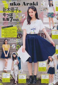 Nonno Magazine | Aug'