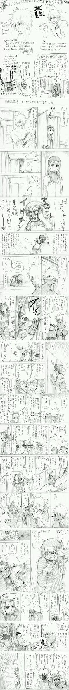 Tenzo(Yamato/Kinoe) saw Kakashi Senpai without his mask Naruto Shippuden, Boruto, Shikatema, Sasunaru, Naruhina, Hinata, Kakashi Sensei, Sasuke, Geeks