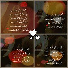 Mohabbat peer ki tarah hoti h Galib .har kisi ko apna mureed bna leti h . Urdu Quotes With Images, Poetry Quotes In Urdu, Best Urdu Poetry Images, Love Poetry Urdu, Quotations, Qoutes, Poetry Famous, Nice Poetry, Love Romantic Poetry