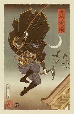 Batman - traditional japanese art style #batman