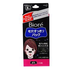 Biore Pore Pack Black - http://essentialsmart.com/product/biore-pore-pack-black
