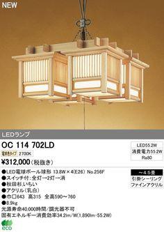 odelic_OC114702LD