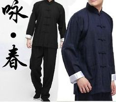 Vintage Chinese wing chun clothes wooden dummy Kung Fu Uniform Bruce Lee Martial Arts Tai Chi Suits clothing Size S-XXXL Kung Fu Clothing, Martial Arts Clothing, Martial Arts Styles, Kung Fu Martial Arts, Chinese Martial Arts, Martial Arts Workout, Tai Chi, Chinese Wings, Bruce Lee Kung Fu