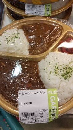 Curry and rice & Curry and rice
