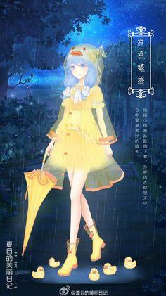 Anime duck girl | oh my god it's the duck girl! :D