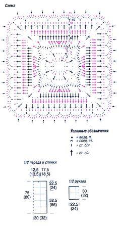 Туника из кружевных квадратов связанная крючком