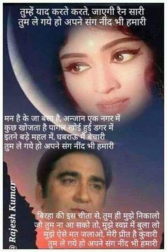 The 612 Best Hindi Lyrics Quotes Images On Pinterest Lyric Quotes