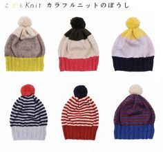 Yamakyu of Handicraft: Yamakyu of colorful knit のぼうし knitting by hand kit child knit ykt handicrafts to knit out of Dharma belonging to knitting figure and straw or rum Handicraft, Knitted Hats, Winter Hats, Knitting Ideas, Sewing, Children, Knits, Color, Dress