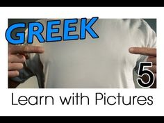 Learn Hebrew Vocabulary with Pictures - All Parts of the Body Learn Dutch, Learn Greek, Dutch Words, Greek Language, Learn Hebrew, Vocabulary Words, Body Parts, Teaching, Education
