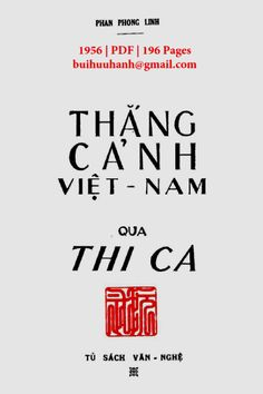 Thắng Cảnh Việt Nam Qua Thi Ca (NXB Phạm Văn Sơn 1956) - Phan Phong Linh, 196 Trang   Sách Việt Nam Phan