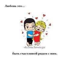 http://cs540101.vk.me/c540105/v540105526/23852/hPlDBi2GYg4.jpg