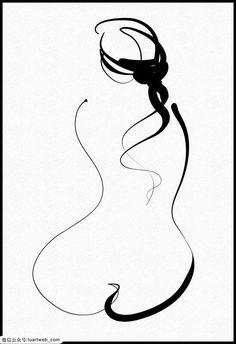 简笔画的女性魅力 - 我要嫁人 - 我要嫁人