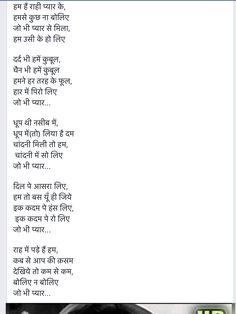 Sanjana V Singh Old Song Lyrics, Romantic Song Lyrics, Song Lyric Quotes, Cool Lyrics, Inspirational Poems In Hindi, Hindi Quotes, Hindi Old Songs, Hindi Movies, Film Song