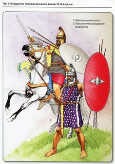 """The Odrysians were one of the most powerful Thracian tribes that dwelled in the… Greek Soldier, Babylon The Great, Greek Warrior, Classical Antiquity, Medieval Armor, Dark Ages, Military History, Figure Painting, Ancient History"