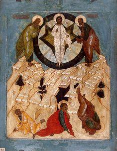 Icon: The Transfiguration + + + Κύριε Ἰησοῦ Χριστέ, Υἱὲ τοῦ Θεοῦ, ἐλέησόν με τὸν + + + The Eastern Orthodox Facebook: https://www.facebook.com/TheEasternOrthodox Pinterest The Eastern Orthodox: http://www.pinterest.com/easternorthodox/ Pinterest The Eastern Orthodox Saints: http://www.pinterest.com/easternorthodo2/