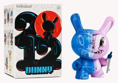 Dunny by Kidrobot   Dunny 2012 by Kidrobot (June 21-release)   IAMFATTERTHANYOU.COM