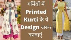 Latest Printed Kurti Designs | Cotton Printed Kurti Designs 2020 | Must ... Latest Kurti Design BHOJPURI ACTRESS SHRADDHA SHARMA PHOTO GALLERY  | 1.BP.BLOGSPOT.COM  #EDUCRATSWEB 2020-05-24 1.bp.blogspot.com https://1.bp.blogspot.com/-OEtovAZZSgo/XU0jFZEWxRI/AAAAAAAAORc/T4mVAsgJsq4wH3GDe5FjaQvGPylggDhyQCLcBGAs/s640/Shradha-Sharma-bhojpuri-hot-actress.jpg