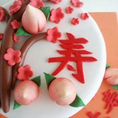 Happy Birthday Wishes For A Friend, Happy Birthday Images, Happy Birthday Greetings, 90th Birthday Cakes, Mum Birthday, Fancy Cakes, Mini Cakes, Chinese Birthday, Chinese Cake