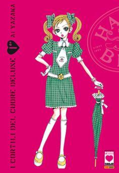 Yazawa Ai, Yamaguchi, Kawaii, Poster Wall, Wall Collage, Book Worms, Manga Anime, Ronald Mcdonald, Disney Characters