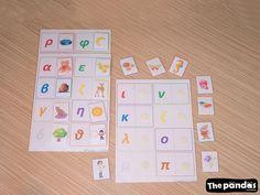 Βρες τη λέξη Calendar, Education, Holiday Decor, School, Pandas, Schools, Educational Illustrations, Learning, Onderwijs