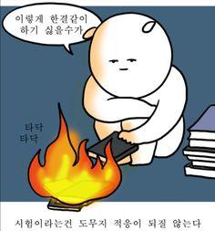 Webtoon, Haha, Funny Memes, Humor, My Love, Cute, Pattern, Pictures, Crafts