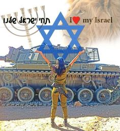 Israel, tierra de valientes