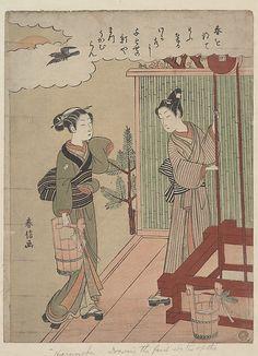 Suzuki Harunobu (Japanese: 1725–1770) - At the Well on New Year's Morning