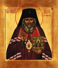 Greek Icons, Church Interior, Orthodox Icons, Shanghai, North America, Saints, San Francisco, History, Fresco
