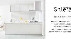 キッチン収納★スパイスニッチ(キッチンニッチ)が便利。高さにあった調味料瓶はこれ!|目指せフレンチシック・オシャレな家づくり Bathroom Medicine Cabinet, Kitchen, Cooking, Kitchens, Cuisine, Cucina