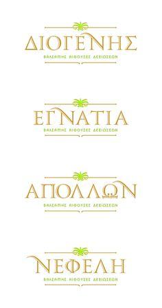4 logos for hall events Logo Design, Events, Logos, Logo