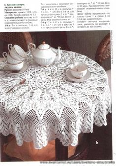 lots of large round doily patterns on this page