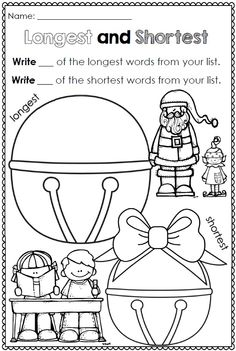 FREE Christmas worksheets for absolutely any word list.
