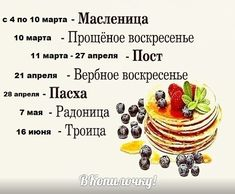 Фотография Breakfast, Food, Sign, Poetry, Morning Coffee, Signs, Meals, Morning Breakfast