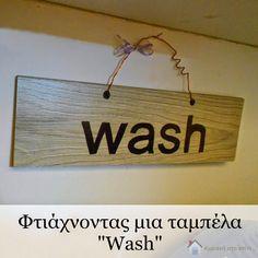 """Κυριακή στο σπίτι: Φτιάχνοντας μια ταμπέλα """"Wash"""""""