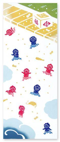 [材 質] 綿100% 〔特岡〕[サイズ] 約 36×90 cm     「鬼は~外、福は~内。」  福豆の雨に慌てて飛び出す子鬼さん。あら大変!  誰かパンツを落としたよ!
