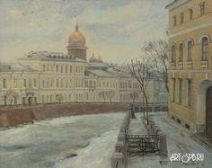 Февраль, река Мойка у Юсуповского дворца    Канашова Наталья