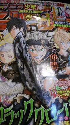 Ranking semanal de la revista Weekly Shonen Jump #36 del 2015.