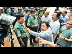 সরকরর বষদত ভঙগ দওয়র জনয দশর জনগনই যথষট || এক বললন কযম মহমদ কজল !! Bangla News