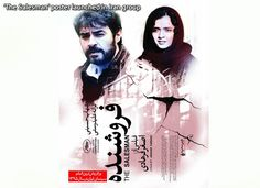'The Salesman' poster launched in Iran group