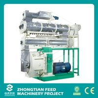 cat feed/chick feed/poultry feed pellet mill for feed plant and cultivation