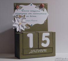 greatIDEAS: Как да си направим вечен календар