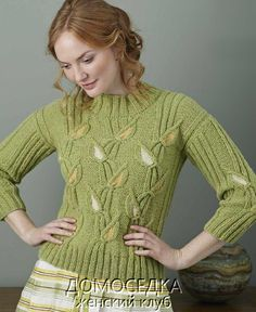 fistashkovyiy pulover 1   Домоседка