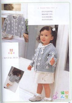 太多的宝宝衣服电子书上的 - 小雨点 - 小雨点的愽客——钩钩织织